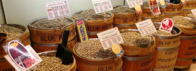 世界各国の生豆