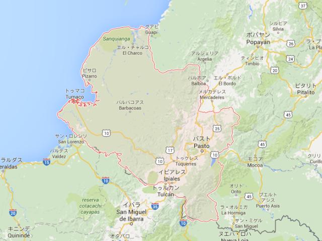 コロンビアで産地呼称制度の認定を 受けたナリーニョ県